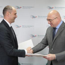 «Металлоинвест» инвестирует 372 млн в развитие Новотроицка