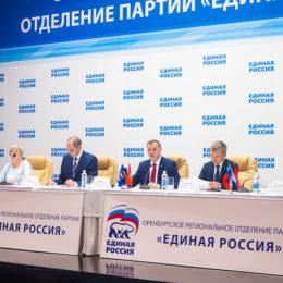 Партия поддержит Дениса Паслера