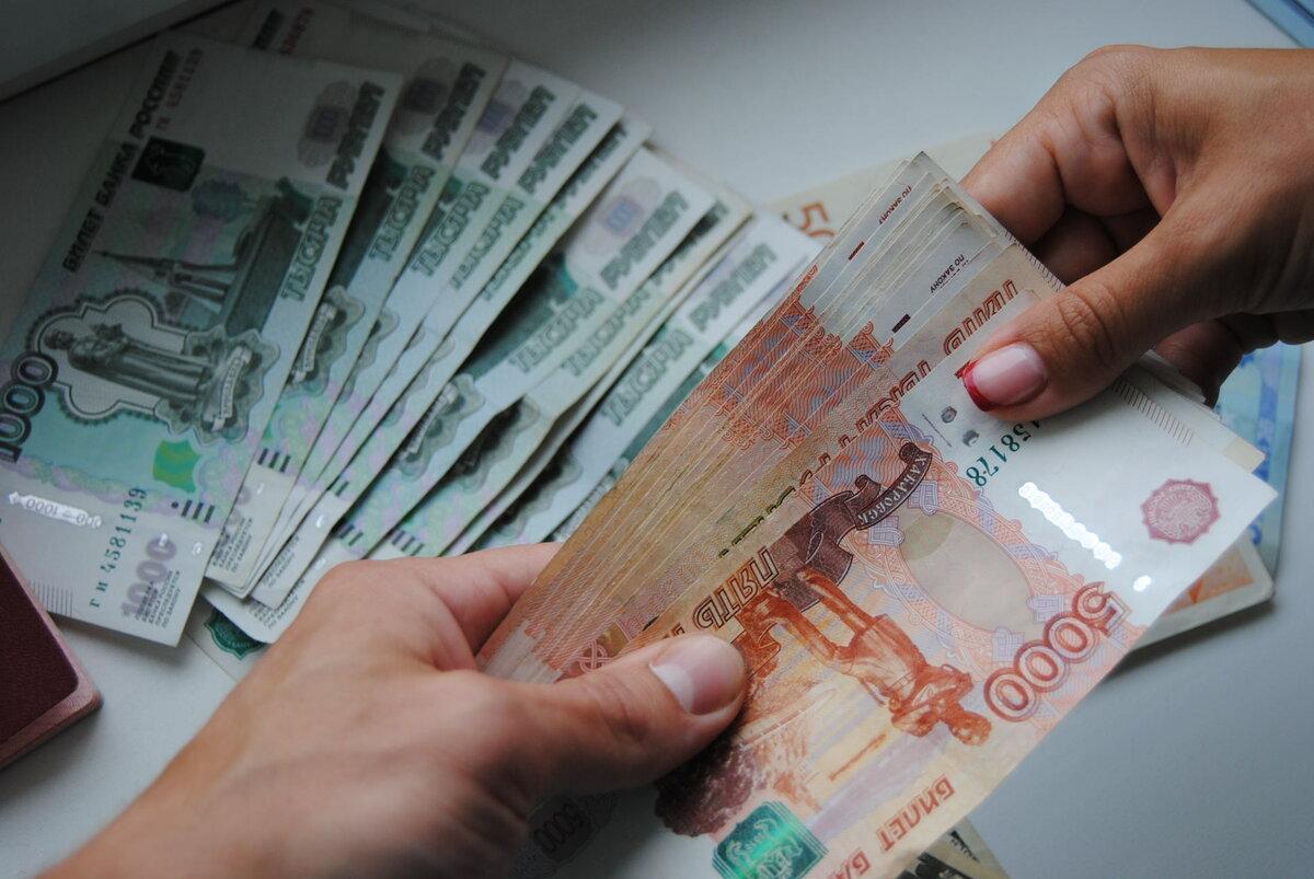 деньги россии займ