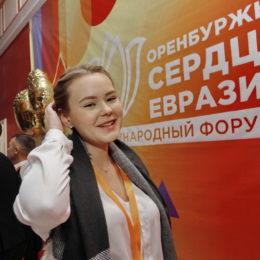 Свыше трех тысяч гостей из 12 стран собрал форум «Оренбуржье – сердце Евразии»