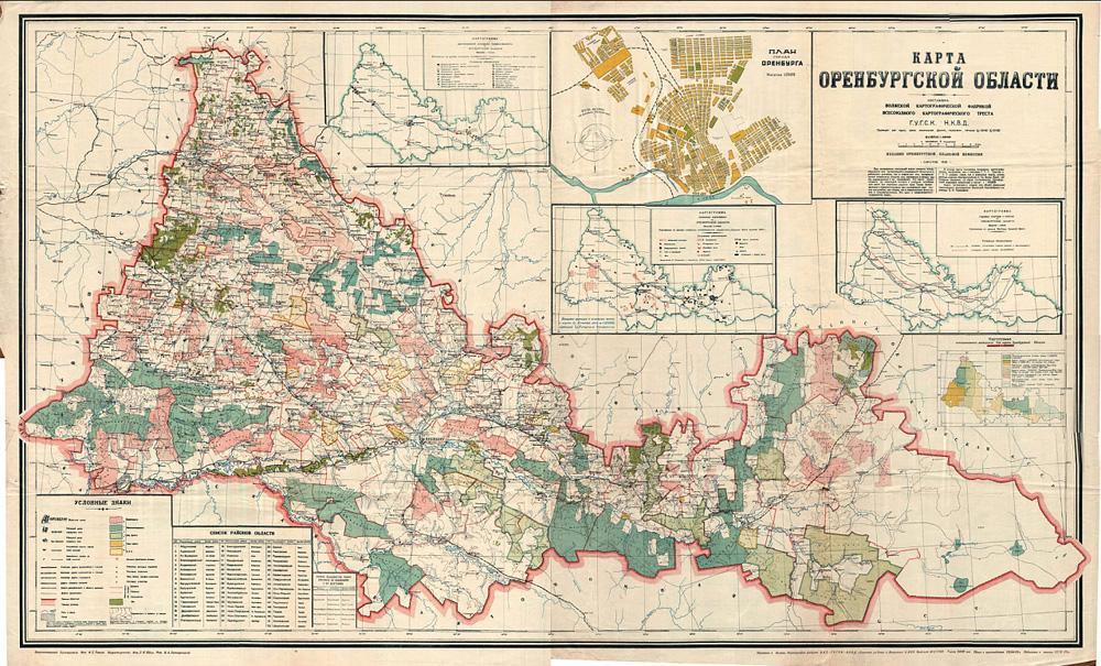 карта элеваторы оренбургской области