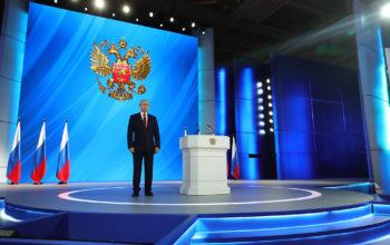 Послание президента: как отреагировали в Оренбуржье