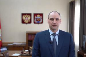Полная самоизоляция: губернатор Оренбуржья подписал указ