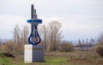 Карантин в Соль-Илецке продлён до 7 июня
