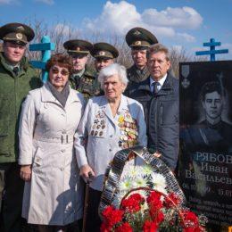 Русский Иван с французским крестом