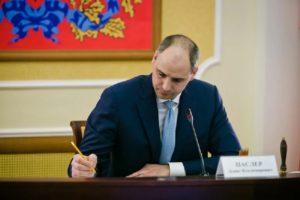 Денис Паслерпродлил режимповышеннойготовности до 7 декабря
