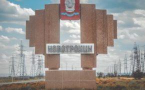 Свыше 700 рабочих мест создано за три года в ТОСЭР «Новотроицк»