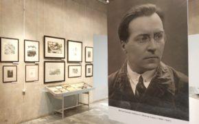 «Кибальчичи: отец и сын»: в Москве открылась выставка из собрания оренбургских музеев