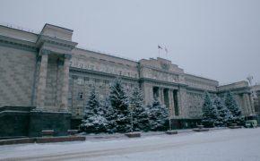 Законодательное собрание Оренбуржья принимает бюджет на ближайшие три года
