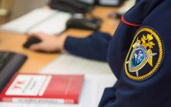 В Новотроицке расследуют обстоятельства смерти 13-летнего подростка