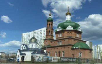 ВОренбурге открыли храм преподобного Пимена Угрешского наМалой Земле