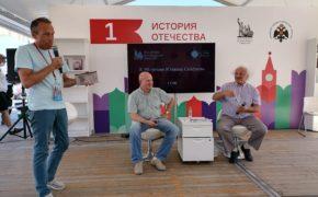 В Оренбурге установят мемориальную доску в память о Юлиане Семёнове