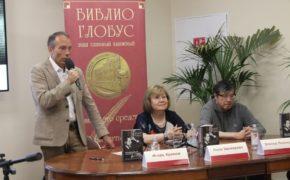 Благотворительный фонд «Евразия» презентовал в Москве книгу «Потерянный рай Александра Алексеева»