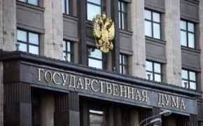 В Оренбуржье на выборы в Госдуму выдвинулись 25 кандидатов