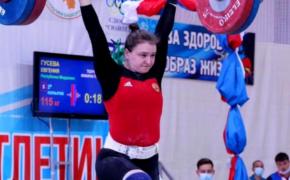 Оренбурженка Евгения Гусева участвует в первенстве Европы по тяжёлой атлетике