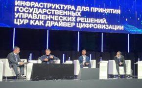 Искусственный интеллект поможет российским властям в диалоге с населением