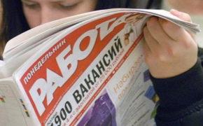 В Оренбуржье насчитывается около 16 тысяч вакансий