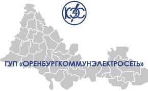 «Оренбургкоммунэлектросеть» останется в собственности Оренбургской области